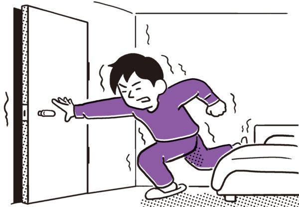 防災対策 地震対策 大地震が起こったら