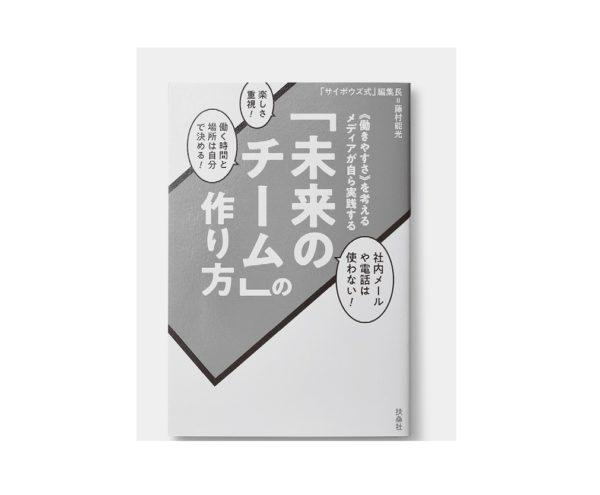 2202 book9-1