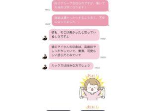 """オンラインで楽しむ""""占い""""3選 7月にはフェスも!"""