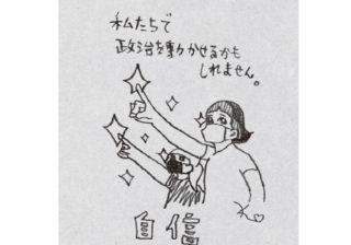 「緊急事態条項」に焦点 日本がロックダウンできないワケ