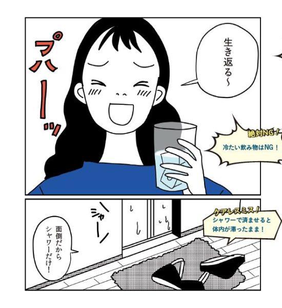 ashi6