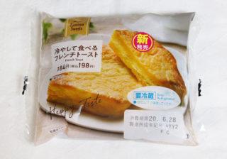 【6/23発売ファミリーマート最新スイーツ】二刀流フレンチトースト