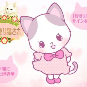 【猫さま占い】パーフェクト最強運の猫さまは? 6月29日~7月5日運勢ランキング