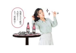 横澤夏子が伝授…「彼女・妻子持ち?」聞きにくい質問はこう聞く!