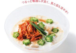 """めんつゆで簡単! 「腸活」の""""ヨーグルト""""最強レシピとは?"""