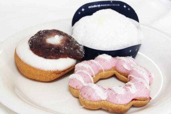 大福 ミスド ミスド「大福ドーナツ」を食べてみた! 餅とドーナツの融合、その先に見えたものは…