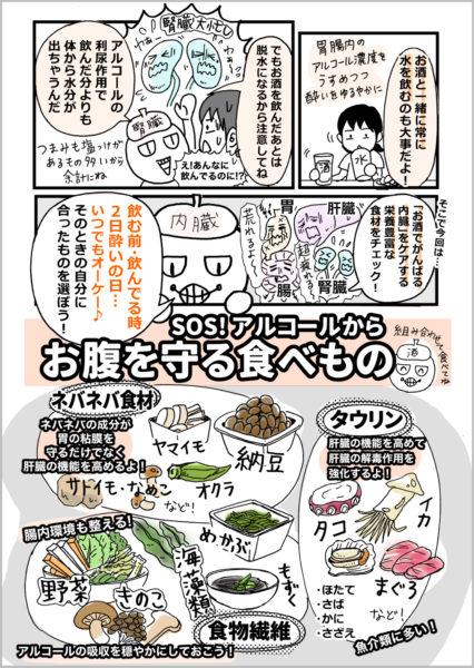 (修正)sake-004