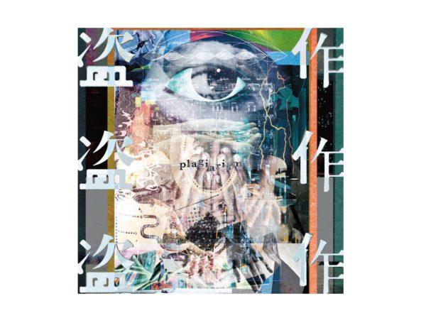 2210 music