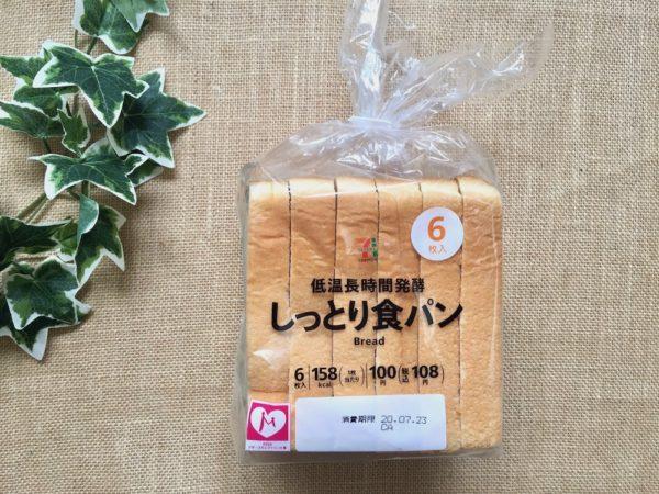 セブン_しっとり食パン