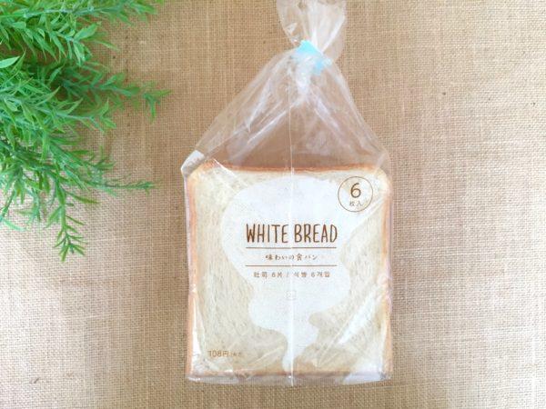 ローソン_味わいの食パン