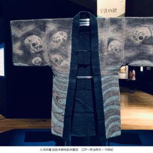 ドクロがごろり… 派手な衣装で大活躍! 江戸時代のモテ職業とは?