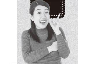 横澤夏子、赤ちゃんグッズ販売員を絶賛! 「見透かされている…」