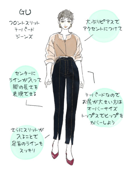 ashinaga2