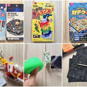 100円とは思えない…【ダイソー、セリア】30~40代でもハマる最新おもちゃ12選