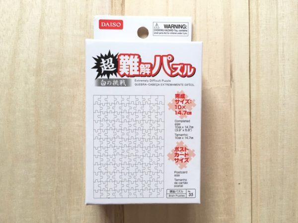 whitepuzzle_1