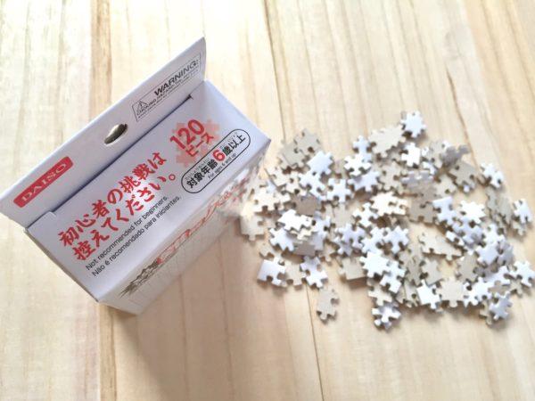whitepuzzle_2