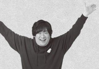 岡崎体育、31歳に! 良いバースデーソングの条件とは?