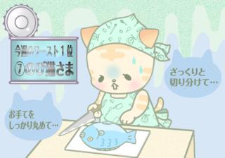 【猫さま占い】最強運に恵まれる猫さまは? 8月24日~8月30日運勢ランキング