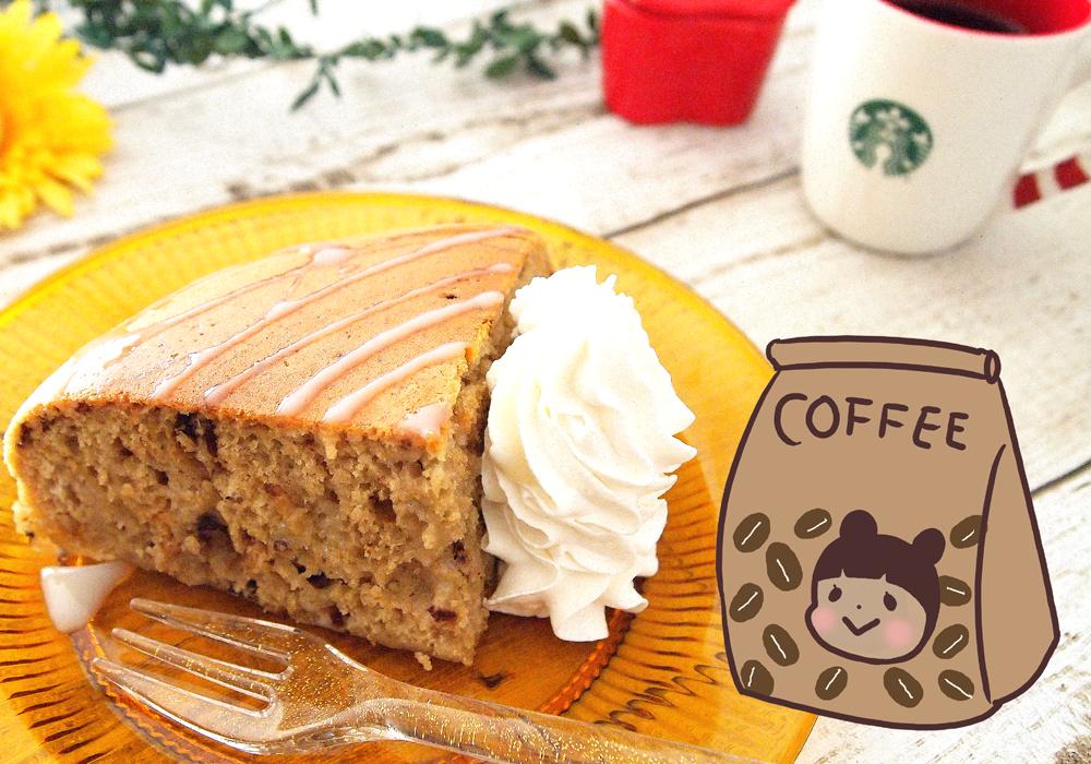 簡単 レシピ スイーツ 炊飯 コーヒー ケーキ