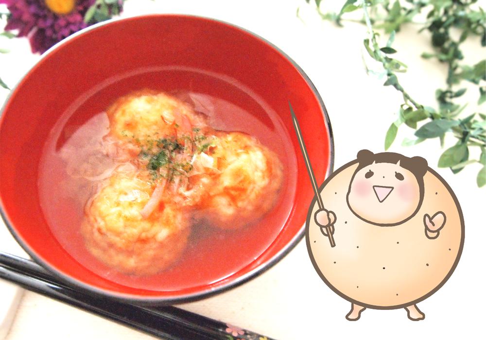 簡単 レシピ ずぼら飯 たこ焼き 茶漬け