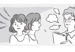 カッとなって行動して後悔…すぐできる5つの「怒りの取り扱い方法」