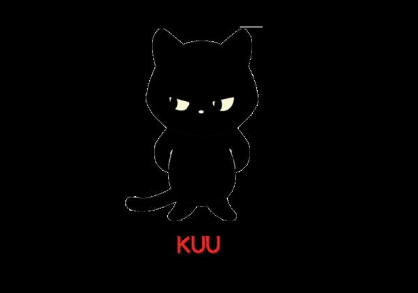 修正.黒猫KUU