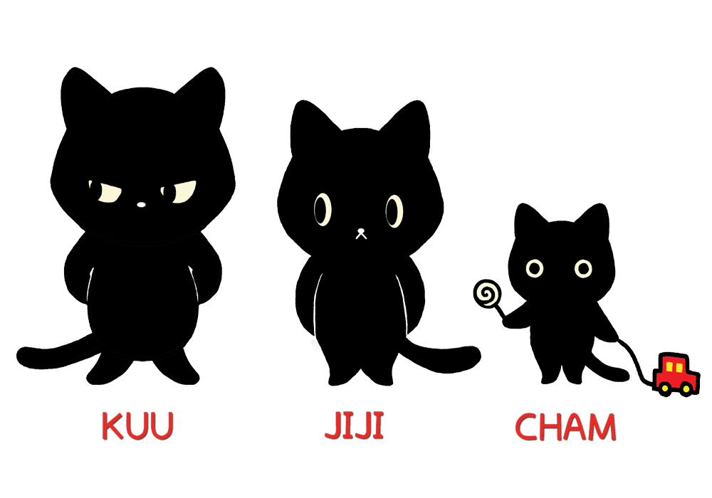 黒猫心理テスト