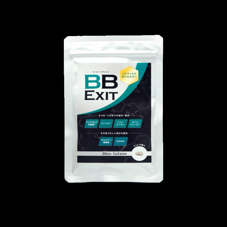 BB EXIT01