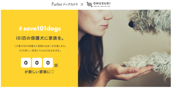 「#save101dogs」