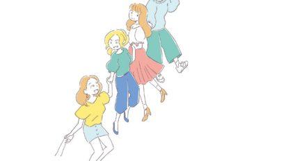 """女性同士の人間関係に変化 いま要注目の""""シスターフッド""""って?"""