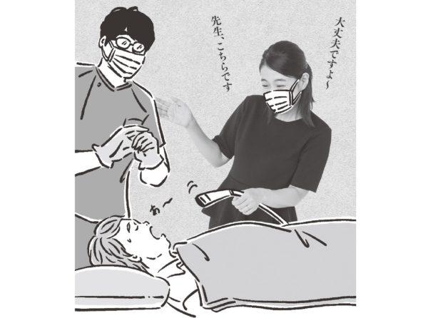 2217 yokosawa natsuko