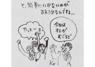 なぜ防衛予算が過去最大に? 「日本の防衛」を堀潤が解説