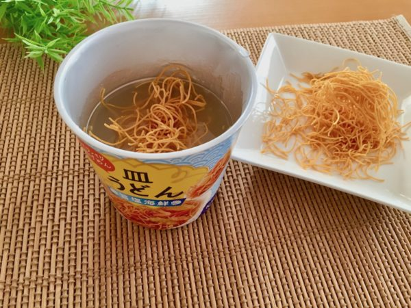 sara_udon_cooked