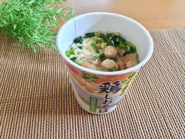 tori_shio_cooked