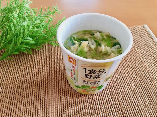 yasai_cooked