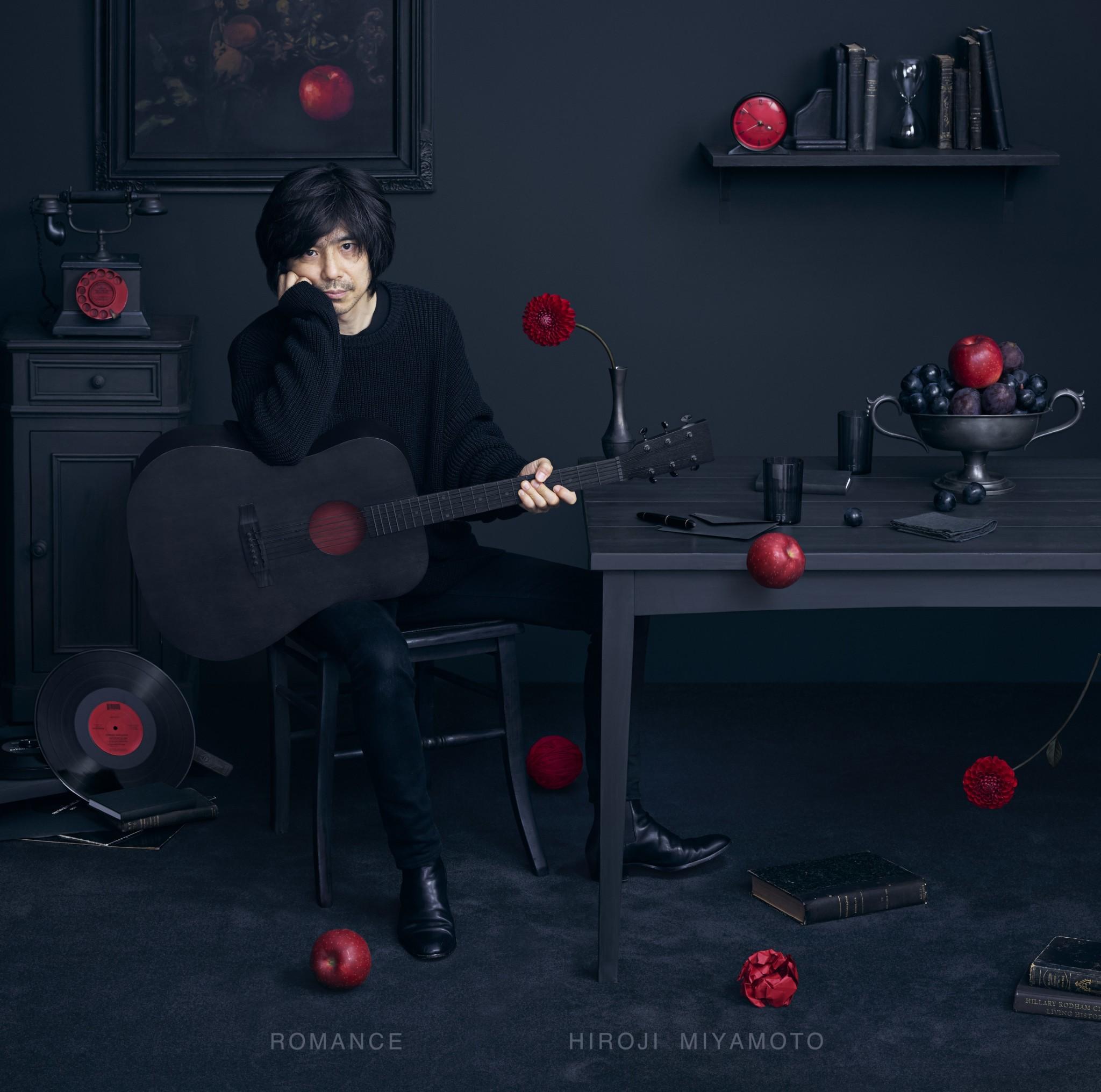【10月12日(月)0時解禁】宮本浩次「ROMANCE」初回通常共通J写_3MB