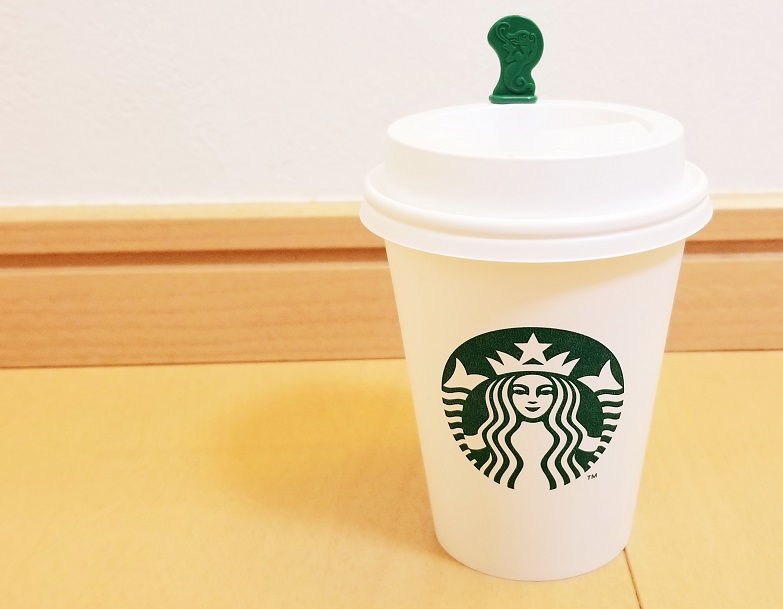 スタバ コーヒー 裏ワザ カスタマイズ