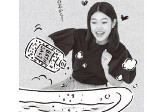 """お風呂がエステサロンに! 横澤夏子おススメの""""気の利いたギフト""""とは?"""