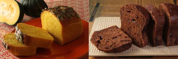 ラ ブティック ドゥ ジョエル・ロブション「食パン2種セット」