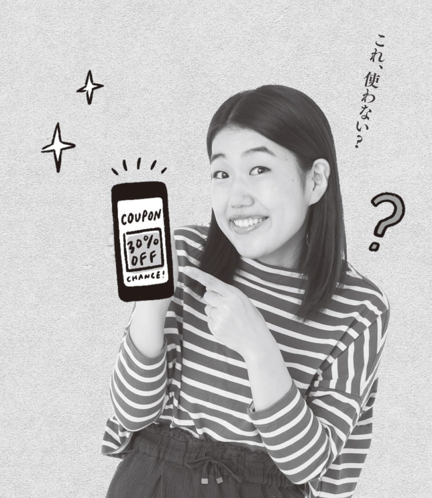 yokosawa natsuko