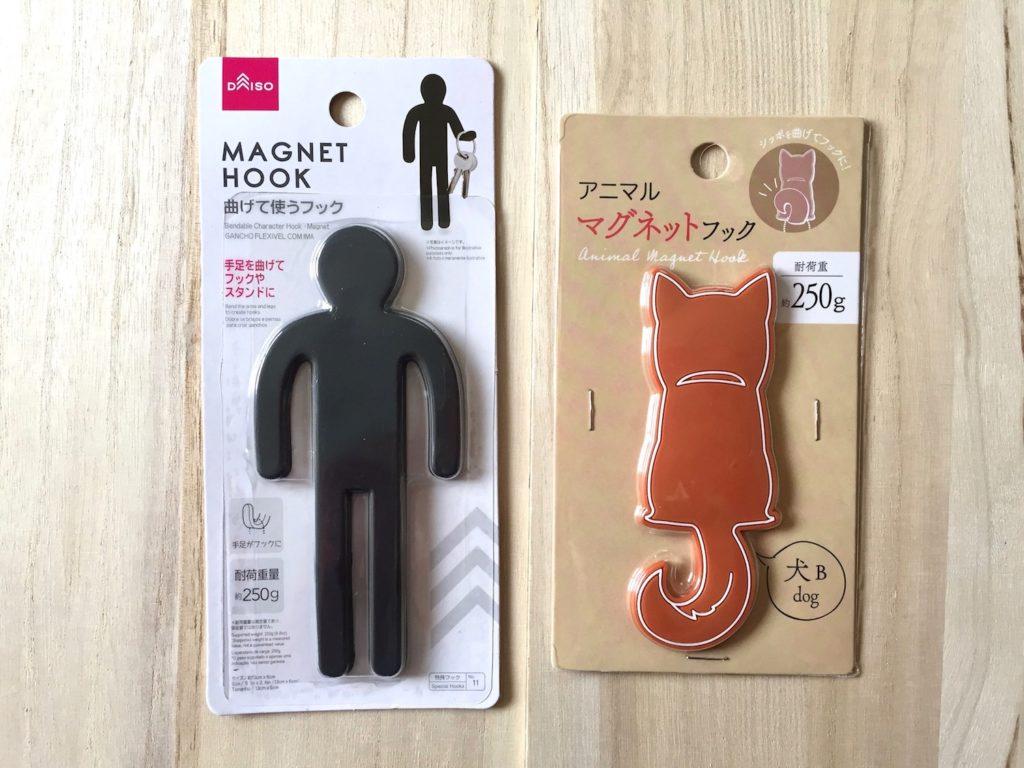 magnet_hook