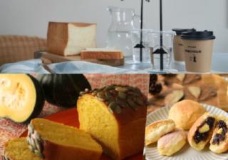 今しか食べられない!…天然水食パンに巨匠作も「人気お取り寄せパン」3選