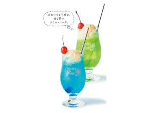 """""""クリームソーダ""""進化中 ゼリー、かき氷、焼酎入り…今飲みたい5杯!"""