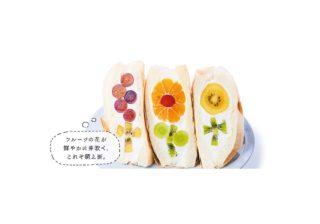 """みかんの花にキュン! 5店の""""旬のフルーツサンド""""が食べたーい"""