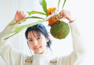 乃木坂46・早川聖来も注目!? 自宅のグリーンは「食虫植物」がオシャレ