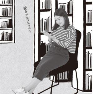 横澤夏子、わが子をきっかけに図書館へ 魅力に開眼!
