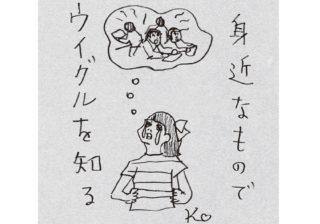 """""""ウイグル族の強制労働""""に日本企業も加担!? 堀潤が解説"""