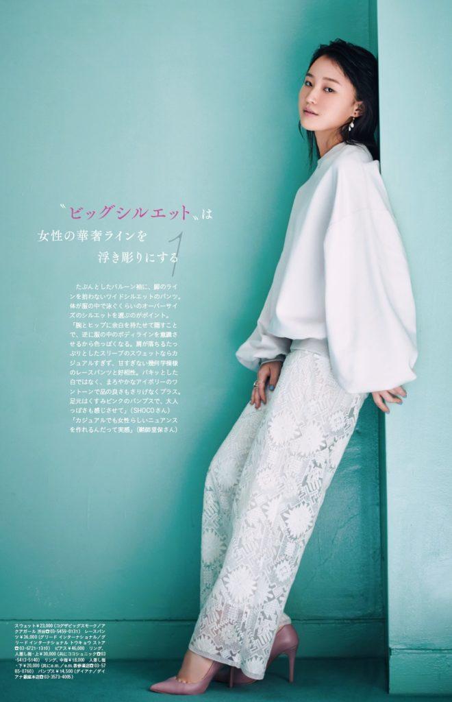 2226 fashion1-1