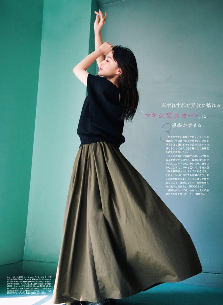 2226 fashion2-1