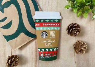 売り切れすぎて残りわずか… 【スタバ・タリーズ…】「クリスマス限定ギフト」
